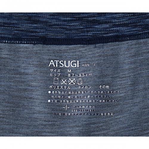クリアビューティアクティブ【YOGA】10分丈ボトム 杢調 レギンス スポーツ 49009PAS