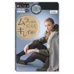 [アツギ] LEG MAKE(レッグメイク)ムラになりにくく キレイ続く 110デニール タイツ