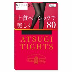 [アツギ] ATSUGI TIGHTS(アツギタイツ)上質ベーシックで美しく 80デニールタイツ 2足組 FP10182P
