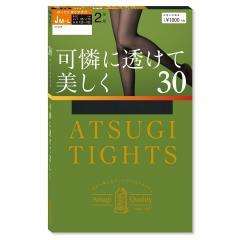 [アツギ] ATSUGI TIGHTS(アツギタイツ)可憐に透けて美しく 30デニールタイツ お腹まわりゆったりサイズ(Jサイズ) 2足組 FP10372P