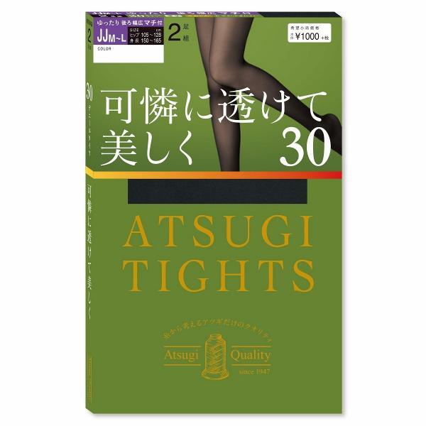 [アツギ] ATSUGI TIGHTS(アツギタイツ)可憐に透けて美しく 30デニールタイツ お腹まわり超ゆったりサイズ(JJサイズ) 2足組 FP10382P