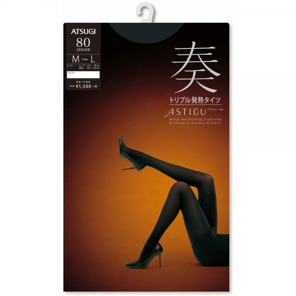 ASTIGU(アスティーグ)【奏】トリプル発熱タイツ 80デニール
