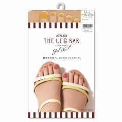 [アツギ] ATSUGI THE LEG BAR(アツギザレッグバー) ジェルネイル ストッキング 5本指 単色ネイル風 FP15900