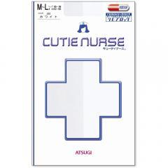 [アツギ] キューティナース 看護士さん用 ストッキング ホワイト