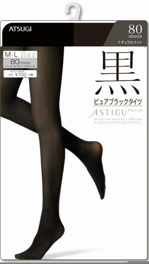 [アツギ] ASTIGU(アスティーグ) 【黒】 ピュアブラックタイツ 80デニール