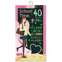 School Time(スクールタイム) スクールタイツ 40デニール ひきしめタイプ 2足組