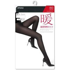 ASTIGU(アスティーグ) 【暖】温感発熱タイツ 80デニール