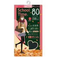 School Time(スクールタイム) スクールタイツ 80デニール 2足組