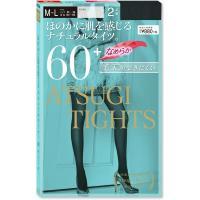ATSUGI TIGHTS(アツギタイツ)60デニール タイツ 2足組