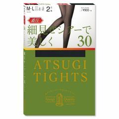 [アツギ] ATSUGI TIGHTS(アツギタイツ)細見せシアーで美しく 30デニールタイツ 着圧タイプ 2足組 FP90132P