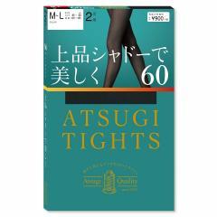 [アツギ] ATSUGI TIGHTS(アツギタイツ)上品シャドーで美しく 60デニールタイツ 2足組 FP90162P
