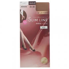 SLIMLINE(スリムライン)厚手 くるぶし丈 ショートストッキング クチゴムゆったり 50デニール