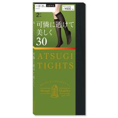 [アツギ] ATSUGI TIGHTS(アツギタイツ)可憐に透けて美しく ひざ下丈 30デニールタイツ 2足組 ハイソックス FS60302P