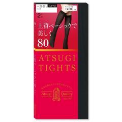 [アツギ] ATSUGI TIGHTS(アツギタイツ)上質ベーシックで美しく 80デニールタイツ ひざ下丈 2足組 ハイソックス FS60802P