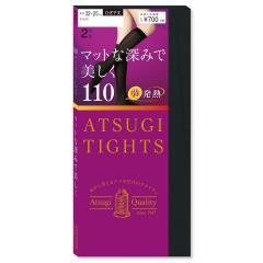 [アツギ] ATSUGI TIGHTS(アツギタイツ)マットな深みで美しく 110デニールタイツ ひざ下丈 2足組 ハイソックス FS70112P