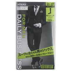 デイリービジネス 紳士靴下 綿混 プレーン編み ハイソックス