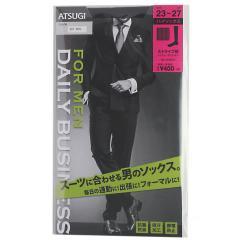 デイリービジネス 紳士靴下 ストライプ柄 ハイソックス