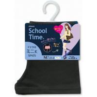 School Time(スクールタイム)スクール用 マイクロミニ丈スパッツ