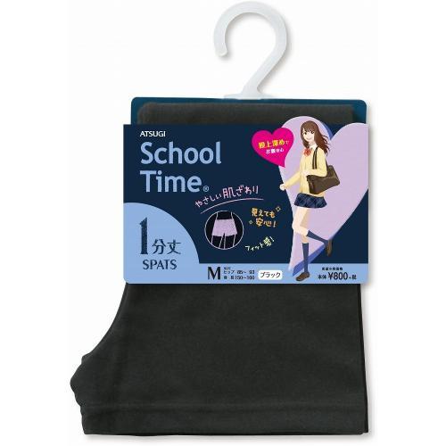 [アツギ] School Time(スクールタイム)スクール用 1分丈スパッツ SPT8062
