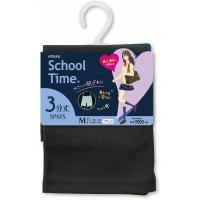 School Time(スクールタイム)スクール用 3分丈スパッツ