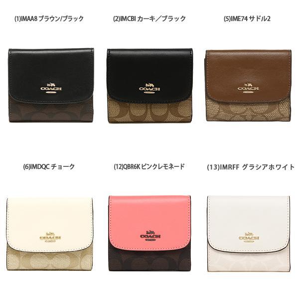 timeless design 5a21c 3dcfa コーチ COACH 財布 アウトレット F87589 シグネチャー スモール ウォレット 二つ折り財布 カラーをお選び下さい (1)IMAA8  ブラウン/ブラック