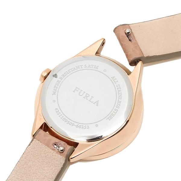 フルラ 腕時計 レディース FURLA R4251109509 ホワイト ピンク