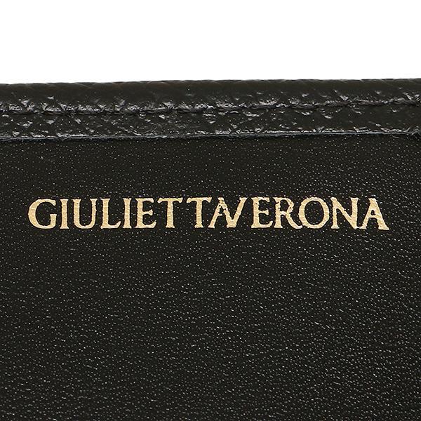 ジュリエッタヴェローナ 長財布 GIULIETTAVERONA GV-101 ブラック