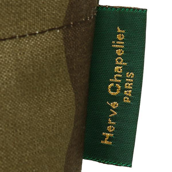 エルベシャプリエ トートバッグ Herve Chapelier 1028W レディース カモフラージュ カラーをお選び下さい CAMOUFLAGE(49)