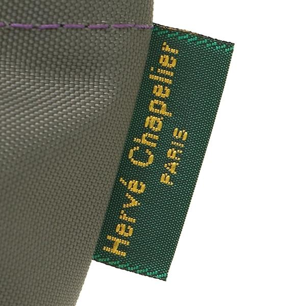 エルベシャプリエ ショルダーバッグ レディース Herve Chapelier 1927N 0372 グレー パープル