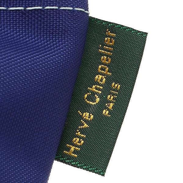 エルベシャプリエ ショルダーバッグ レディース Herve Chapelier 1927N 1340M ブルー グリーン
