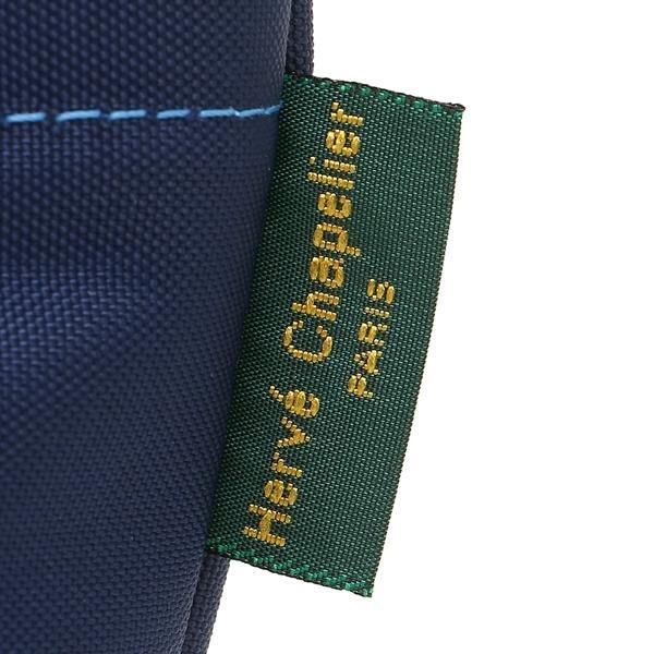 エルベシャプリエ ショルダーバッグ レディース Herve Chapelier 1927N 1416O ネイビー ブルー