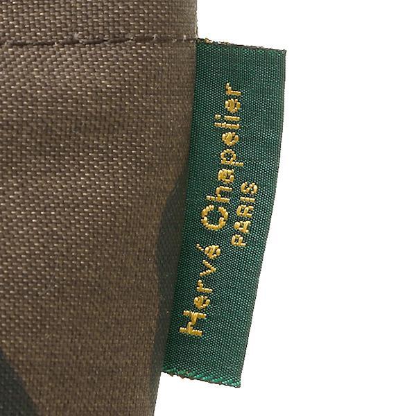 エルベシャプリエ トートバッグ Herve Chapelier 925W レディース カモフラージュ カラーをお選び下さい FOREST(49)