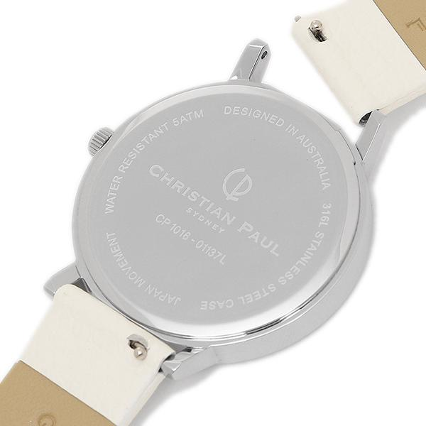 クリスチャンポール 腕時計 CHRISTIAN PAUL MRL-03 シルバー/ホワイト