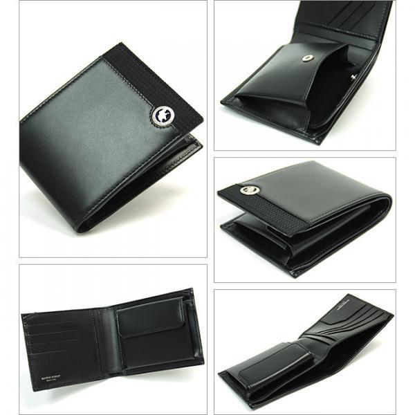 ハンティングワールド 二つ折り財布 HUNTING WORLD 220 526 ブラック
