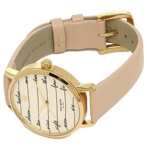 ケイトスペード 時計 レディース KATE SPADE KSW1059 METRO CHALKBORD メトロ 腕時計 ウォッチ ベージュ
