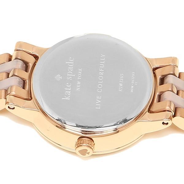 ケイトスペード 腕時計 レディース KATE SPADE KSW1265 ローズゴールド ホワイト