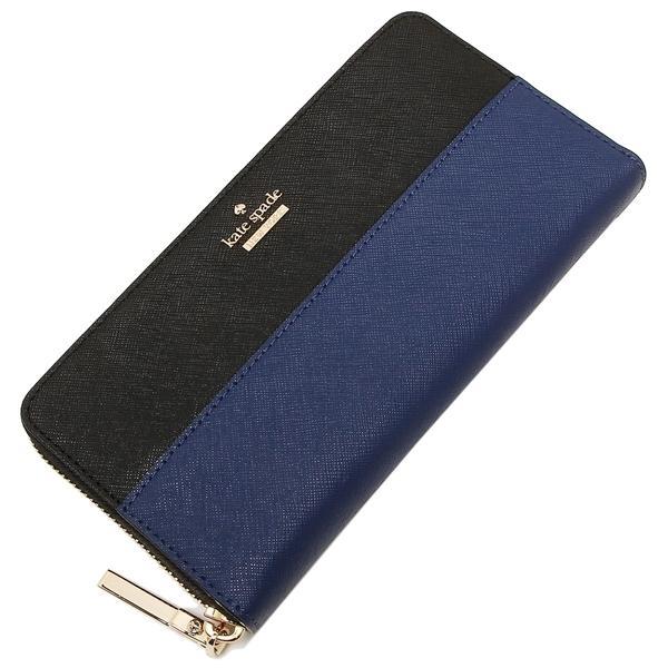 ケイトスペード 長財布 レディース KATE SPADE PWRU5073 466 ブルー ブラック