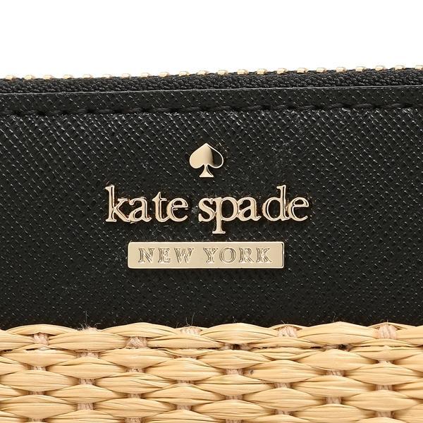 ケイトスペード 長財布 レディース KATE SPADE PWRU5543 001 ブラウン ブラック