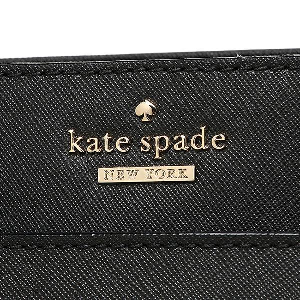 ケイトスペード ハンドバッグ レディース KATE SPADE PXRU5931 001 ブラック