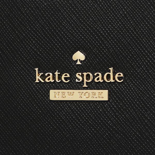 ケイトスペード ハンドバッグ レディース KATE SPADE PXRU7673 001 ブラック