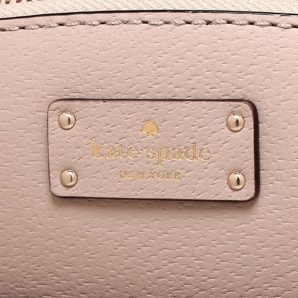 ケイトスペード ショルダーバッグ アウトレット レディース KATE SPADE WKRU4194 183 ベージュ
