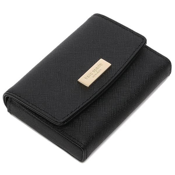 ケイトスペード カードケース アウトレット レディース KATE SPADE WLRU2668 001 ブラック