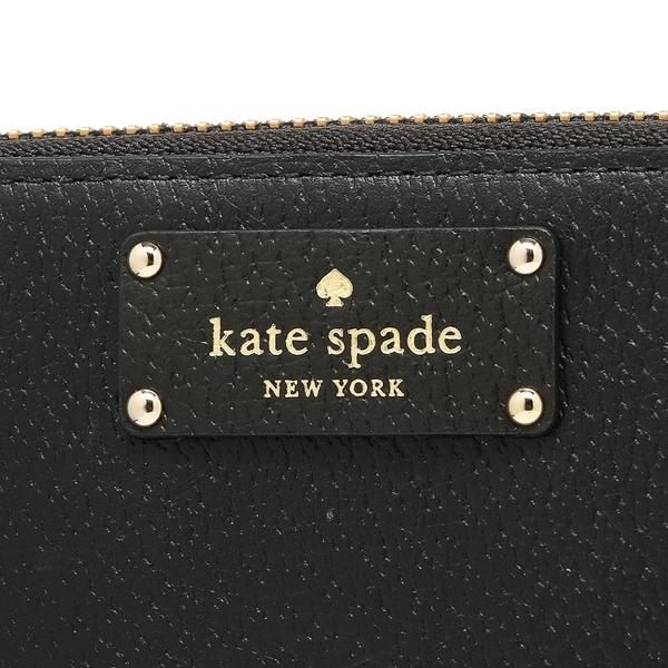 ケイトスペード 長財布 アウトレット レディース KATE SPADE WLRU2820 001 ブラック
