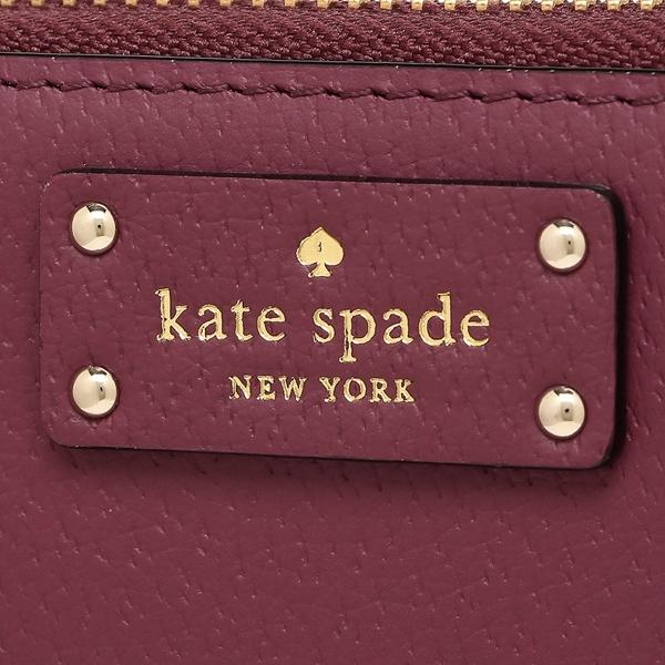 ケイトスペード 長財布 アウトレット レディース KATE SPADE WLRU2820 585 ボルドー