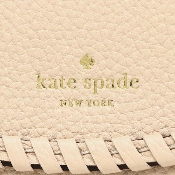 ケイトスペード 長財布 アウトレット レディース KATE SPADE WLRU4770 292 ライトべージュ