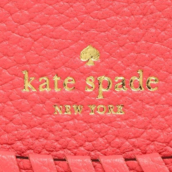 ケイトスペード 長財布 アウトレット レディース KATE SPADE WLRU4770 886 ピンク