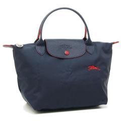 ロンシャン LONGCHAMP バッグ BAG 1621 619 ル プリアージュ LE PLIAGE CLUB TOP HANDLE S レディース トートバッグ 無地 カラーをお選びください (1)556 NAVY