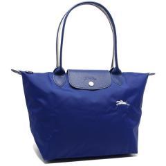 ロンシャン トートバッグ レディース LONGCHAMP 2605 619 P24 ブルー