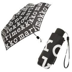 マリメッコ 折り畳み傘 MARIMEKKO 041399 910 レディース ブラック ホワイト