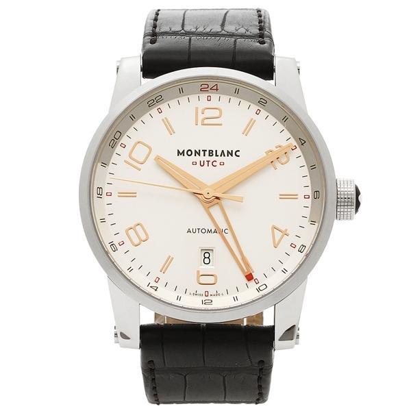 2fb226bb5577 LOHACO - モンブラン 腕時計 メンズ MONTBLANC 109136 シルバー ホワイト ...